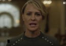 Claire Underwood ha qualcosa da dirci