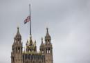 The Prime Minister Responds To Manchester Terrorist Attack