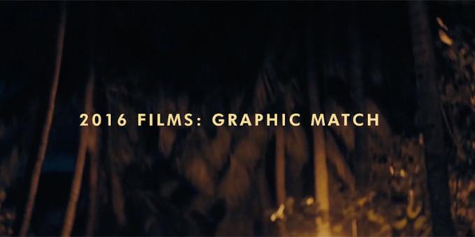 Film del 2016 che si assomigliano