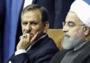 Il riformista Eshaq Jahangiri ha ritirato la sua candidatura per le presidenziali che si terranno in Iran venerdì