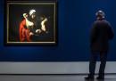 Oggi c'è la notte dei musei, e si entra con un euro