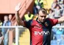 Serie A, i risultati della 35ª giornata