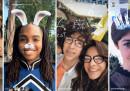Instagram ha aggiunto i filtri per la faccia