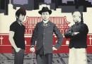 Chinamen e altre storie