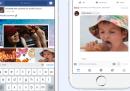 Su Facebook da oggi ci sono le GIF nei commenti