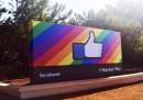 Come attivare la Reaction arcobaleno su Facebook