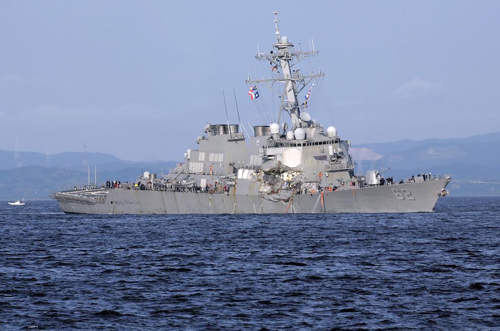 USS Fitzgerald