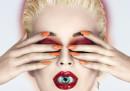 Katy Perry non è più quella di una volta