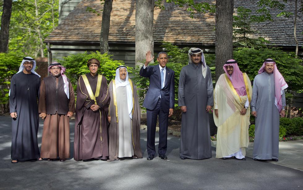 Qatar Obama