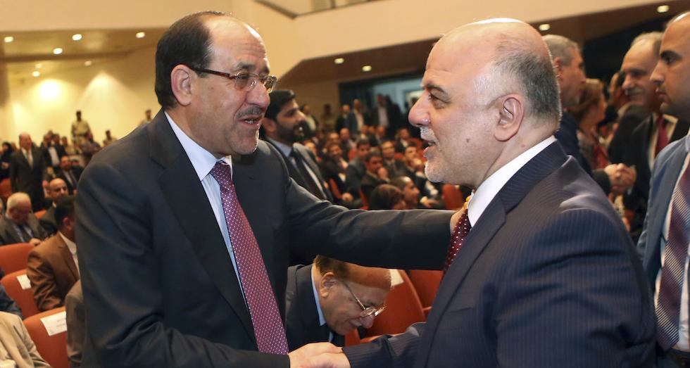 Maliki Abadi