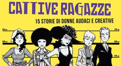 Tutti pubblicano biografie di donne forti e ribelli