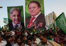 Il fratello dell'ex primo ministro pakistano è stato nominato come suo successore