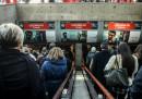 Lo sciopero dei trasporti del 20 luglio è stato sospeso, con alcune eccezioni