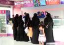 Quelli che fanno i soldi con il gelato in Yemen, nonostante la guerra
