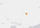 C'è stato un terremoto di magnitudo 6.5 nella regione dello Sichuan, in Cina