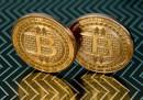 I bitcoin ora sono scambiati in borsa a Chicago