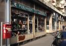 Il negozio di maschere cinese