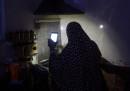 Gaza al buio