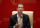 Facebook ha diffuso una sua app in Cina, facendo finta di niente