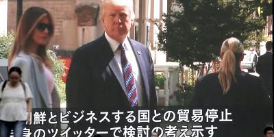 Trump ha risposto «vedremo» a chi gli chiedeva di un possibile attacco contro la Corea del Nord