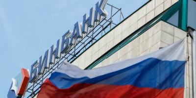 La Russia ha salvato anche la seconda più grande banca privata del paese (dopo la più grande il mese scorso)