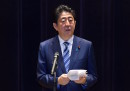 JAPAN-POLITICS-DEFENCE-ARMAMENT-NKOREA