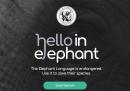 app-lingua-elefanti