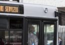 A Roma lo sciopero dei mezzi pubblici di venerdì è stato ridotto a 4 ore