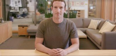 Facebook condividerà con il Congresso le pubblicità legate alla Russia