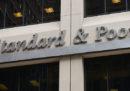 Standard & Poor's ha aumentato il rating dell'Italia per la prima volta dal 1988