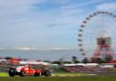 Guida al Gran Premio del Giappone