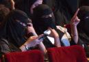 A Riyad non si andava al cinema da più di trent'anni