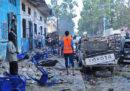 L'attacco a Mogadiscio è terminato