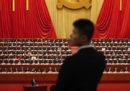 È iniziato il Congresso del Partito comunista cinese