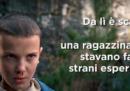 Un video-ripasso di Stranger Things, in tre minuti