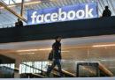 126 milioni di utenti su Facebook videro i post degli account russi