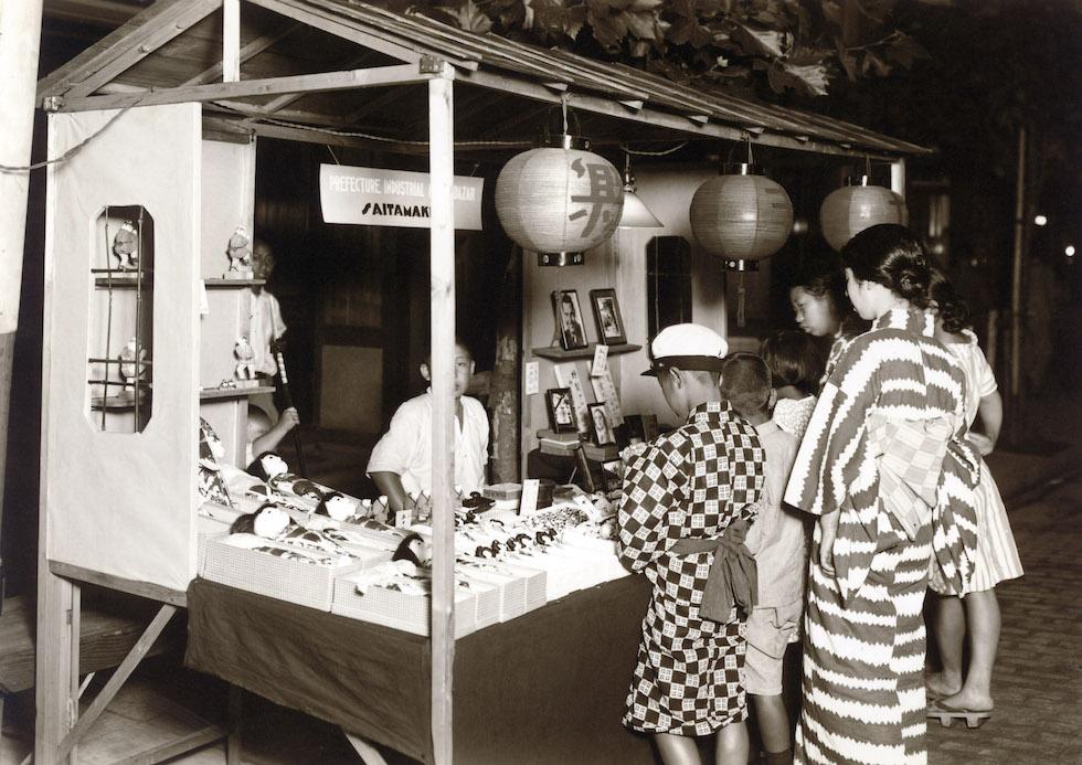 Bambole giapponesi
