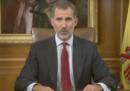 Il discorso del re e l'intervista a Carles Puigdemont
