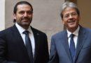 Il primo ministro del Libano Saad Hariri ha annunciato le sue dimissioni