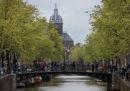 Amsterdam sarà la nuova sede dell'Agenzia Europea per i Medicinali
