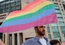 Ad Ankara, in Turchia, sono stati vietati film o eventi pubblici legati alla cultura LGBT