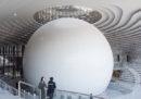Le foto dell'avveniristica biblioteca costruita in Cina