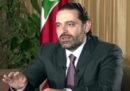 L'ex primo ministro libanese Saad Hariri ha accettato l'invito di Macron ad andare in Francia nei prossimi giorni