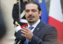 Nessuno si aspettava le dimissioni di Hariri