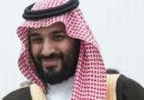 11 principi sauditi sono stati arrestati da una nuova commissione anticorruzione