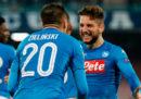 Il Napoli ha battuto per 3 a 0 lo Shakhtar Donetsk, nei gironi di Champions League
