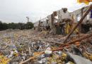 Almeno due persone sono morte e altre 30 sono state ferite nell'esplosione di una fabbrica a Ningbo, nel sud-est della Cina