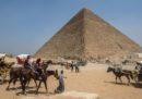 Come è stato trovato lo spazio vuoto dentro la Piramide di Cheope