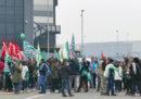 I lavoratori del centro Amazon di Piacenza hanno indetto un nuovo sciopero