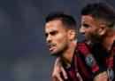 Dove vedere Milan-Bologna in streaming e in diretta TV